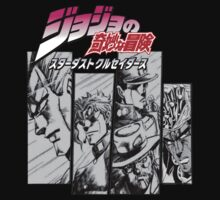 Stardust Crusaders  by goomba1977