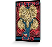 Hunting Club: Gammoth  Greeting Card