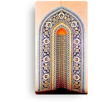 Middle Eastern Archway No. 11 Canvas Print