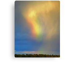 Iridescent Clouds And Diffraction Canvas Print