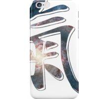 Whirlpool Galaxy | Chi Symbol | Fresh Universe iPhone Case/Skin