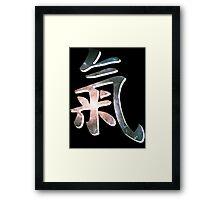 Pinwheel Galaxy | Chi Symbol | Fresh Universe Framed Print