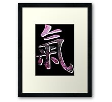 Scorpius [Pink] | Chi Symbol | Fresh Universe Framed Print