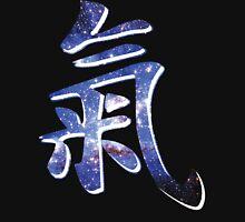 Magellan Nebula [Blue] | Chi Symbol | Fresh Universe Unisex T-Shirt