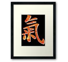 The Sun | Chi Symbol | Fresh Universe Framed Print