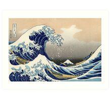 The Great Wave off Kanagawa - Katsushika Hokusai Art Print