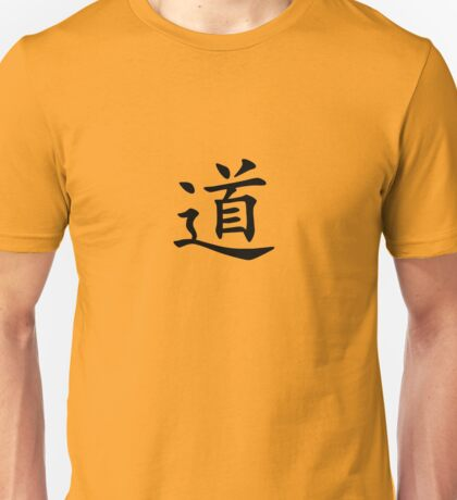 Dao Unisex T-Shirt