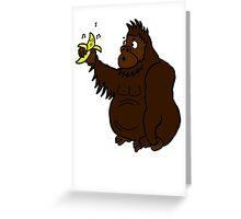 Singing Banana Greeting Card