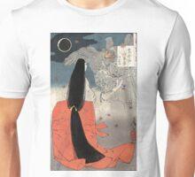 Night Moon Over Mount Manno - Yoshitoshi Taiso - 1880 - woodcut Unisex T-Shirt