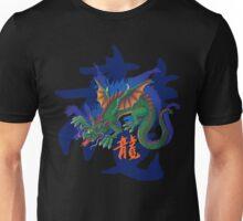 DRAGON - Gouache Unisex T-Shirt