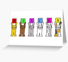 Pisces Birthday cats. Greeting Card