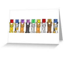 Capricorn Birthday Cats Greeting Card