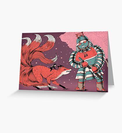 Guardians Greeting Card