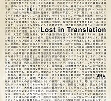 lost in translation by zeeyum