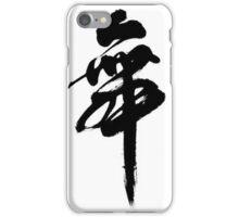 Dance - 舞 - Japanese Calligraphy iPhone Case/Skin