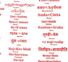 YOU=LOVE IN 80 LANGUAGES Sticker