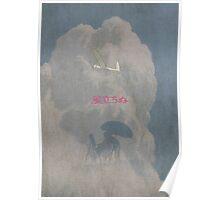 Ghibli Minimalist 'The Wind Rises' Poster