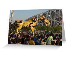 Beijing antics Greeting Card
