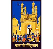 Vintage Travel Poster - India Photographic Print