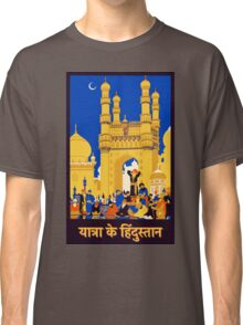 Vintage Travel Poster - India Classic T-Shirt