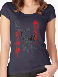 Raoh Women's Fitted Scoop T-Shirt