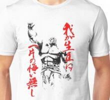 Raoh Unisex T-Shirt