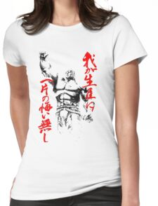 Raoh Womens Fitted T-Shirt