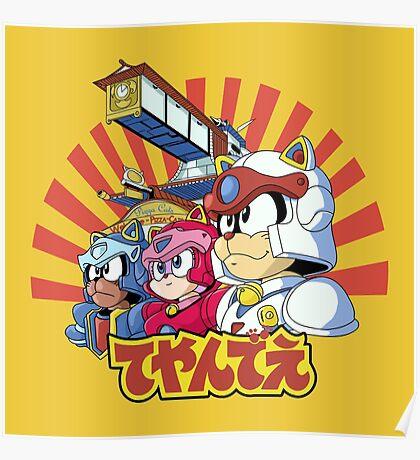 Samurai Pizza Caaaats! Poster