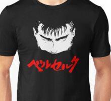Berserk - Guts Unisex T-Shirt