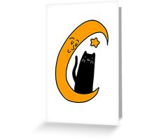 Crescent Moon Star and Black Cat Greeting Card
