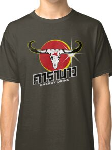 Energy Drink Classic T-Shirt
