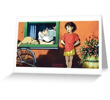 Whisper Of The Heart Greeting Card