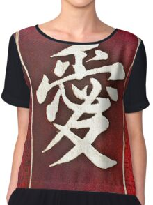 Chinese characters of LOVE on red Chiffon Top