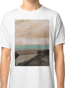 Cardinal Sands Classic T-Shirt