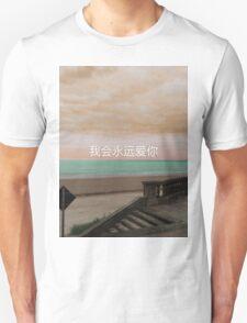 Cardinal Sands Unisex T-Shirt