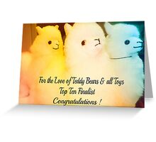 *New Banner - For the Love of Teddy Bears & all Toys* Greeting Card