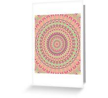 Mandala 124 Greeting Card