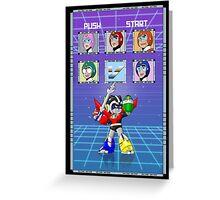 Mega Voltron Greeting Card