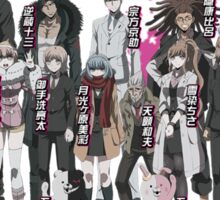 Danganronpa 3: The End of Hope's Peak Academy (Future Arc) Sticker