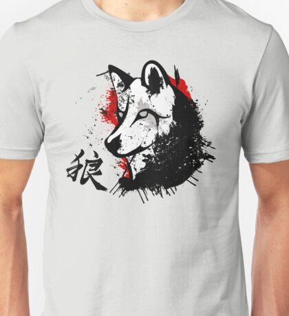 Wolf Okami Unisex T-Shirt