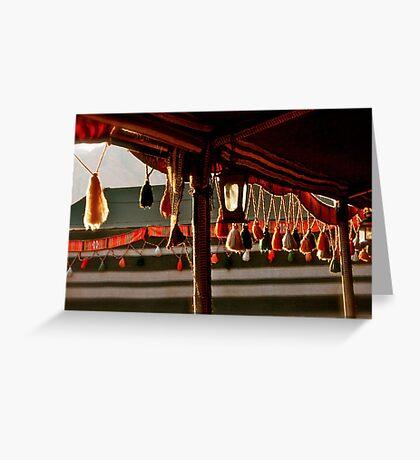 Wadi Rum Greeting Card