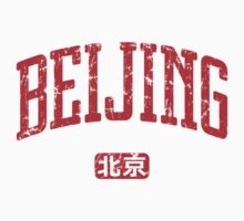 Beijing (Red Print) Kids Clothes