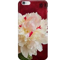 Peonies - Chinese style iPhone Case/Skin