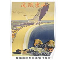 Vintage poster - Shantung Railway Poster