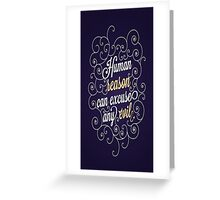 Divergent Qoute Greeting Card