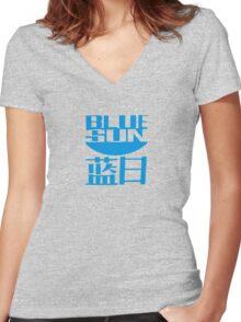 Firefly - Blue Sun Women's Fitted V-Neck T-Shirt