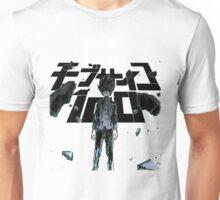mb100-2 Unisex T-Shirt