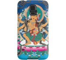Yoga Mandala Henna Ornate Ohm Tan Samsung Galaxy Case/Skin