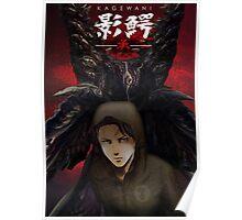 Kagewani Shou (Season 2) Opening Screen Poster