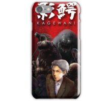 Kagewani Season 1 Opening Screen iPhone Case/Skin